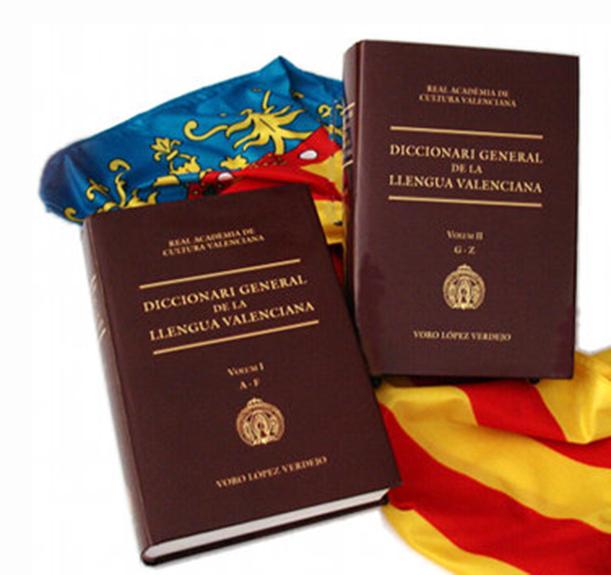 Diccionari General de la Llengua Valenciana