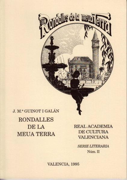 Serie Literaria 2