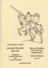 Serie Literaria 7